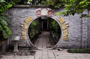 5-gate